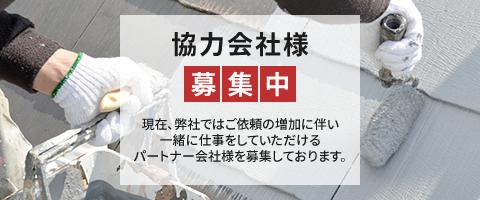 main-banner02-02-2